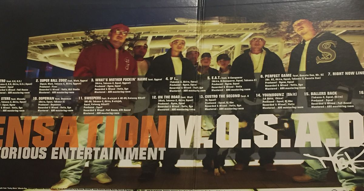 M.O.S.A.Dの1stアルバム【The GREAT SENSATION】は名古屋052の宝