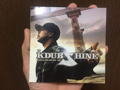 K DUB SHINEがセルアウト連発?変わるHIPHOPの世界