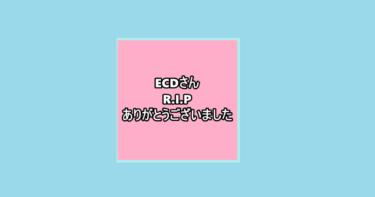 ECDさんR.I.P 追悼。日本語ラップの発展ありがとうございました!
